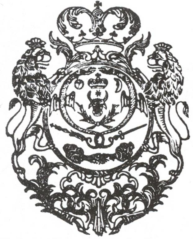6. Stema Moldovei din 1716