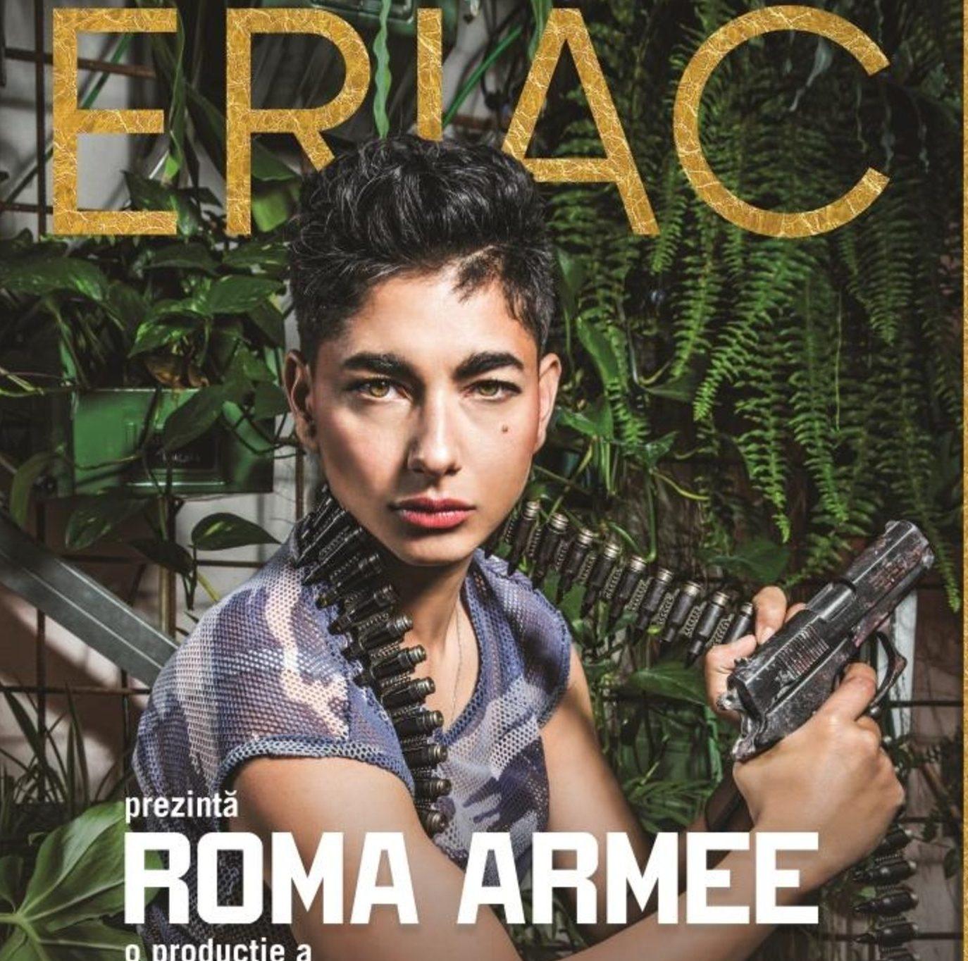 Afișul spectacolului Roma Armee